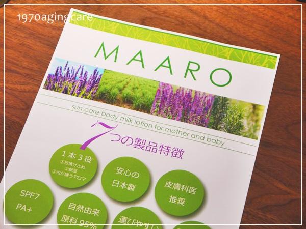 MAARO005