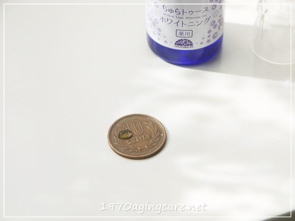 ホームケアホワイトニング口コミちゅらトゥース023