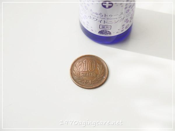 ホームケアホワイトニング口コミちゅらトゥース026