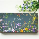 HANAオーガニックトライアルセットがリニューアル|オーガニック通販化粧品