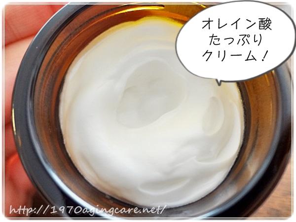 cocoorganic_kutikomi5