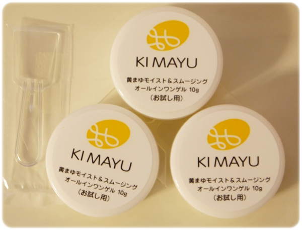 kimayu02