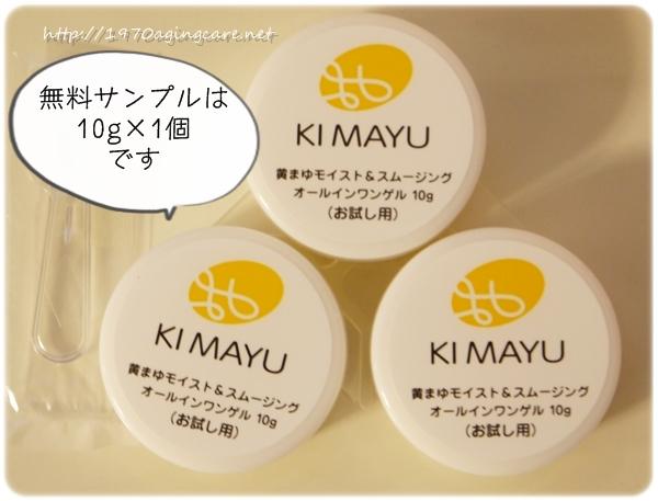 kimayu2-02