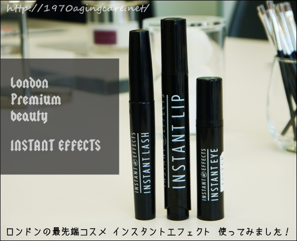 instanteffects01