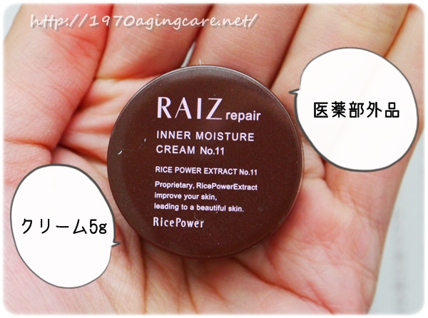 raizrepair-8