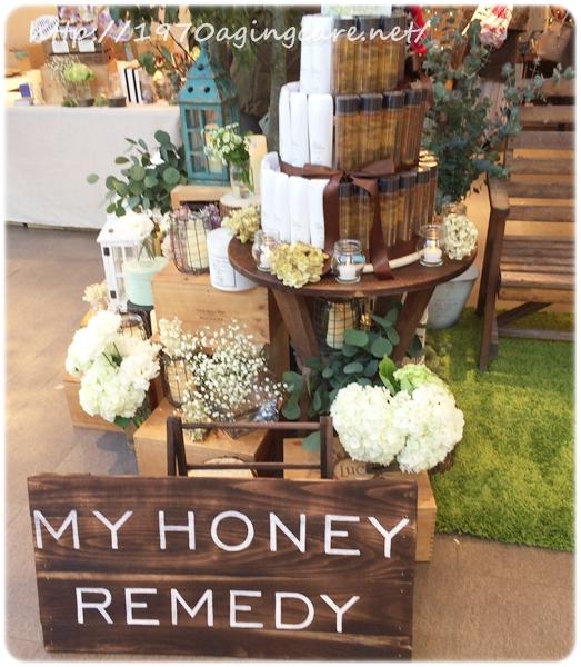 my-honey-remedy04
