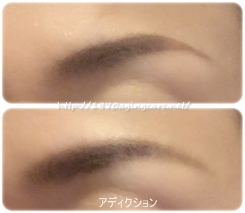 addiction_eyebrowbrush_kutikomi8