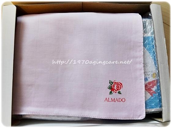 almado_supplement02