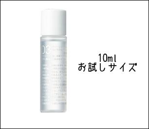 amazing_shine_hair_oil_kutikomi9