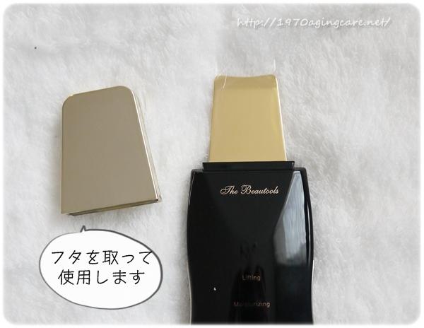 rocklean-premium_kutikomi19