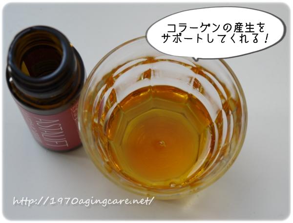 astalift_collagen_kutikomi11