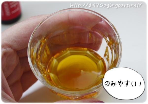 astalift_collagen_kutikomi6