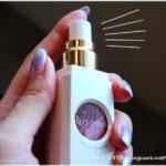 【30日間使用】bisosui水素美顔器の効果を口コミ|できたて水素美容液で活性酸素ケア