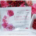 バラのサプリで40代女性のニオイ対策「レディーズローズ」試してみたよ|体臭口臭予防サプリメント口コミ