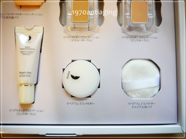 Risou007-P14502161970antiaging
