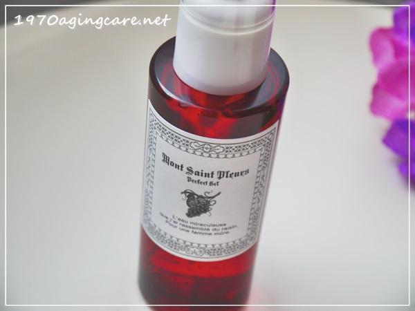 モンサンプルール美容液ジェル007