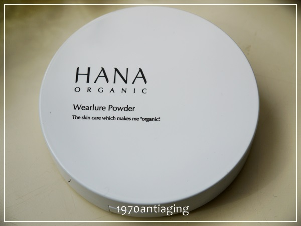 HANAオーガニックレギュラーサイズ0201970antiaging