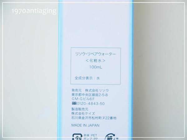 P1450980