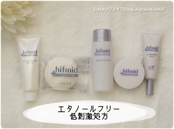 hifumido_kutikomi12