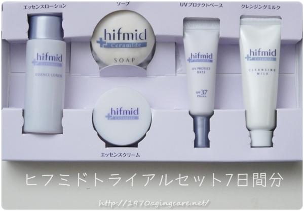 hifumido_kutikomi6