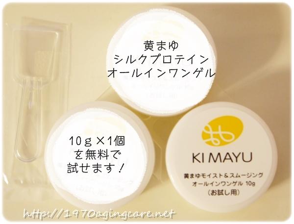 kimayu002