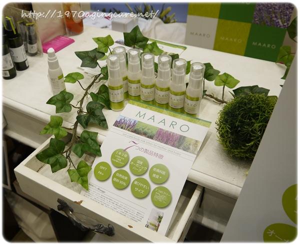organiclife_expo2016_maaro06