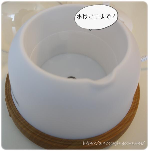 aromadiffuser_kutikomi5