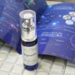 シグナリフト開発元に幹細胞について聞いてきた|再生医療センター開発美容液シグナリフト口コミ