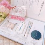 コーセー米肌トライアルセット14日間使った口コミ【画像あり】|通販限定エイジングケア化粧品